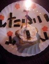 1歳ケーキ為五郎DSC_2062.jpg