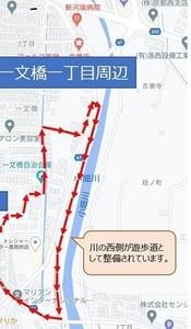 散歩コース.jpg