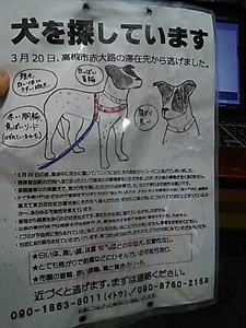 総持寺チラシDSC_0705.JPG